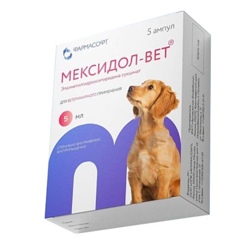 Препарат ФАРМАСОФТ Мексидол-вет 5% 5 мл №5