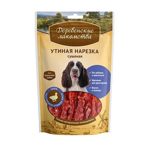 Лакомство для собак ДЕРЕВЕНСКИЕ ЛАКОМСТВА утиная нарезка 100г