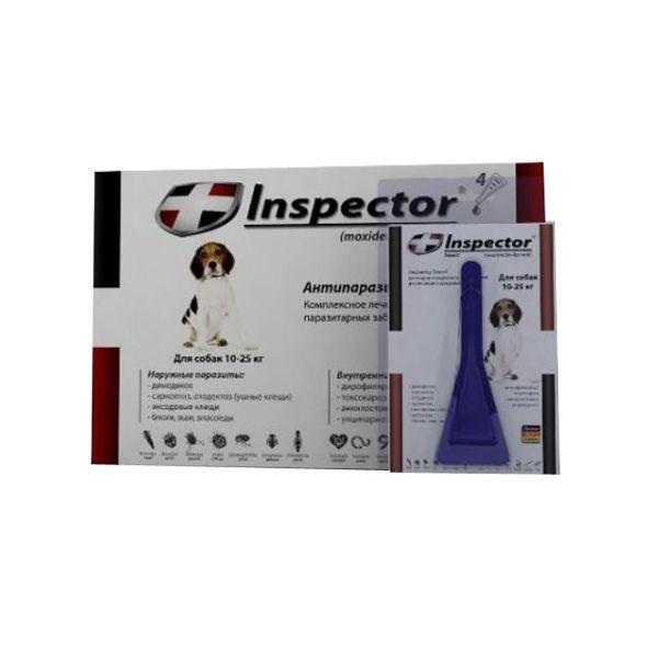 Капли для собак INSPECTOR от 10 до 25кг от внешних и внутренних паразитов 1 пипетка от машрика до магриба
