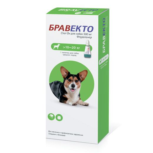 Капли INTERVET Бравекто Spot On для собак 10-20 килограмм, 500мг индигалплюс 500мг 120 капсулы
