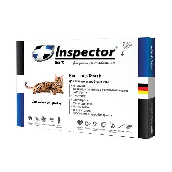 Капли для кошек INSPECTOR 2-4кг от внешних и внутренних паразитов 1 пипетка
