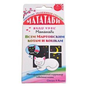 Средство для кошек Japan Premium Pet Мататаби для коррекции поведения в период течки