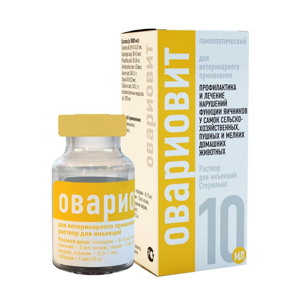 Гомеопатический препарат для кошек и собак ХЕЛВЕТ Овариовит 10мл лекарственный препарат для кошек и собак микро плюс гамавит флакон 10мл