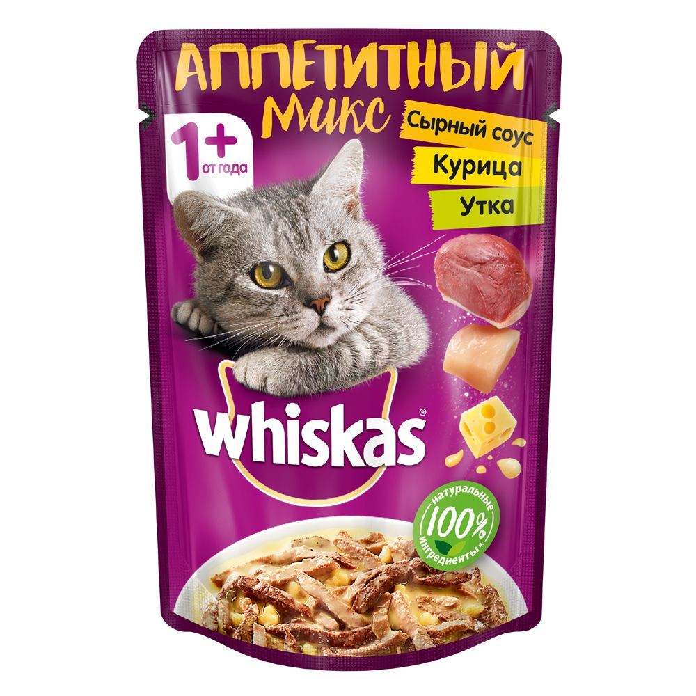 Корм для кошек Whiskas Микс в сырном соусе курица, утка пауч 85г