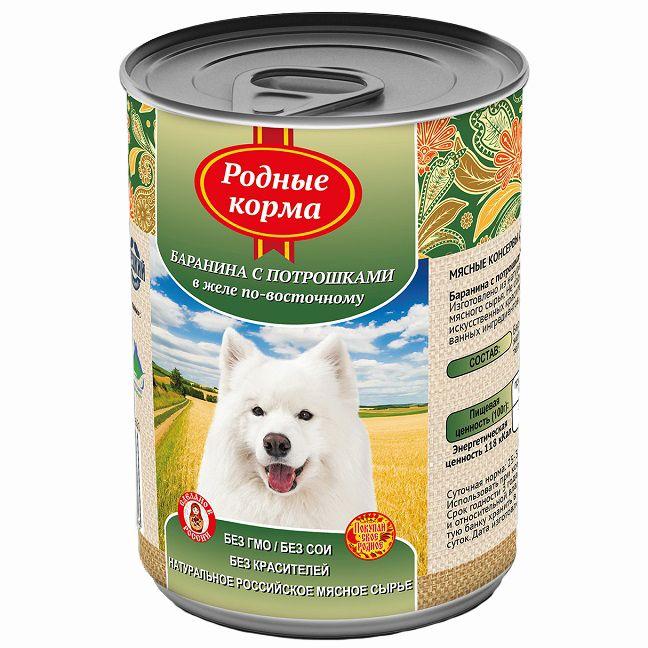 Корм для собак РОДНЫЕ КОРМА Елец Баранина с потрошками в желе по восточному конс. 970г