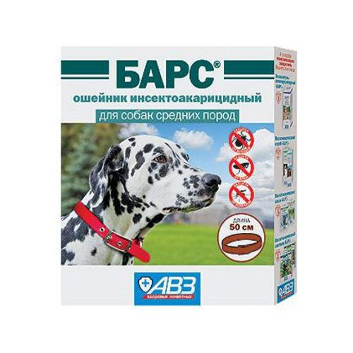 Ошейник АВЗ БАРС от блох и клещей для собак средних пород 50см