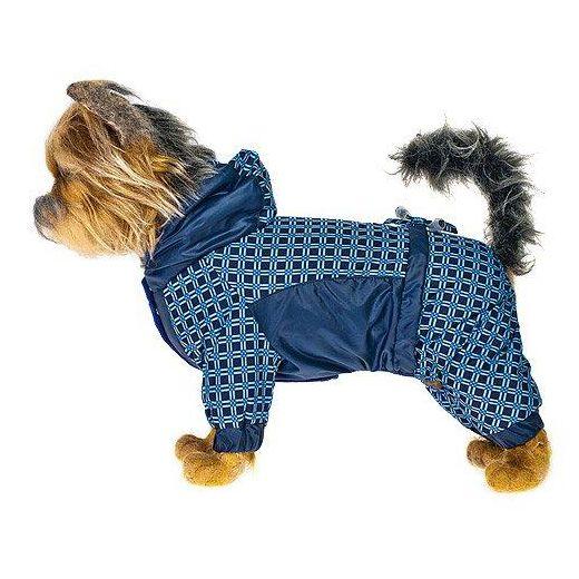 Комбинезон для собак HAPPY PUPPY Орнамент синий-2 комбинезон для собак happy puppy мишка для девочки нр 180133 2 размер 2