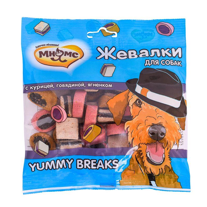 Лакомство для собак МНЯМС Жевалки Yummy Breaks с курицей, говядиной и ягненком 150г