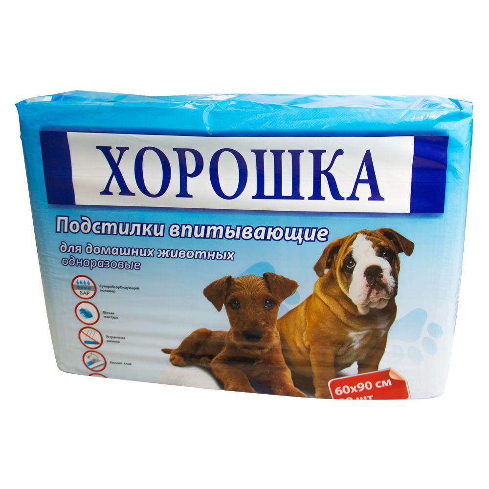 Пеленки для кошек и собак ХОРОШКА с суперабсорбентом и липким фиксирующим слоем 60х90см 30шт