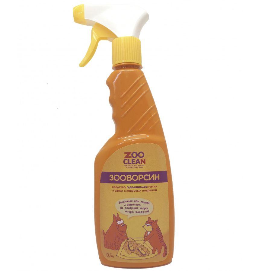 Спрей ZOOCLEAN Зооворсин Средство для чистки, дезинфекции 500мл