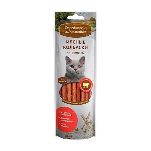 Лакомство для кошек ДЕРЕВЕНСКИЕ ЛАКОМСТВА Мясные колбаски из говядины 45г недорого