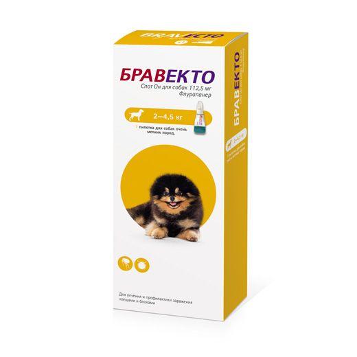 Капли INTERVET Бравекто Spot On для собак 2-4,5 кг, 112,5мг лоферы spot on spot on sp023awgsr70