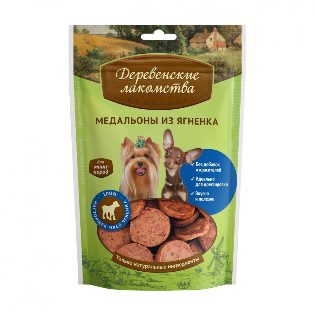 Лакомство для собак ДЕРЕВЕНСКИЕ ЛАКОМСТВА Медальоны из ягненка для мини-пород 60г лакомство для собак деревенские лакомства зубочистки мятные для мелких пород 60г