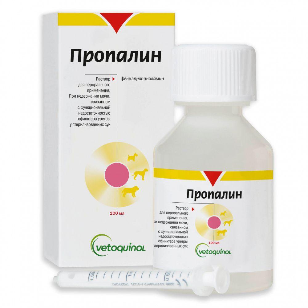 Фото - Препарат для собак VETOQUINOL Пропалин сироп 100мл препарат bayer катозал стимулирующий тонизирующий препарат для животных 100мл