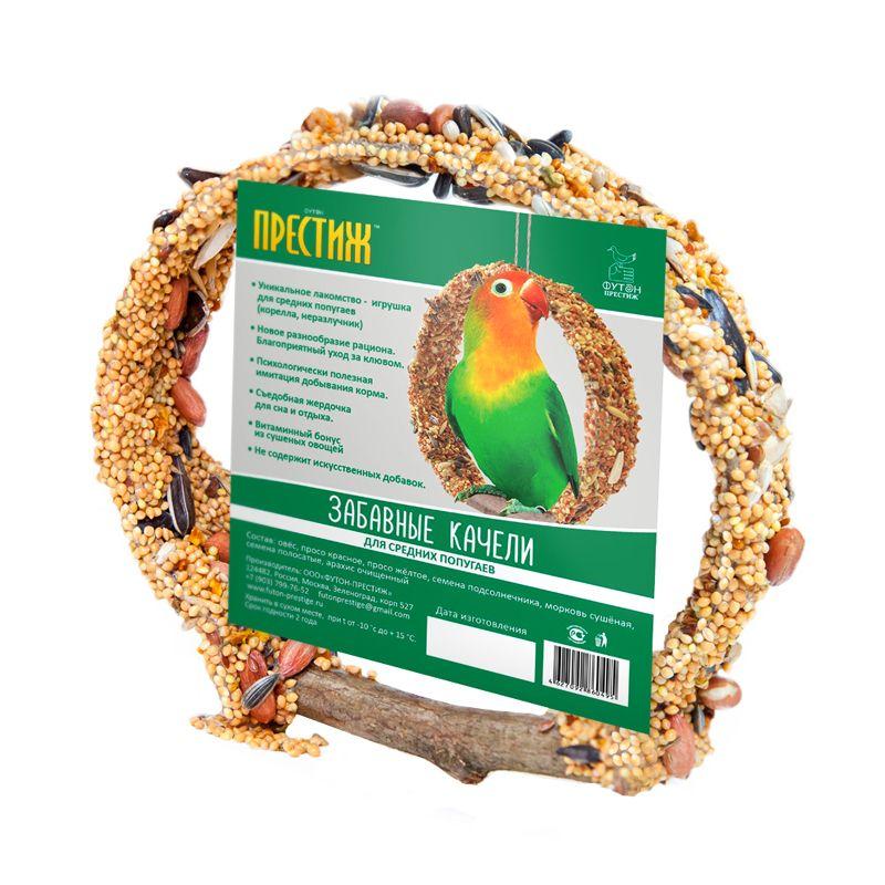 Лакомство для птиц ПРЕСТИЖ Забавные качели для средних попугаев