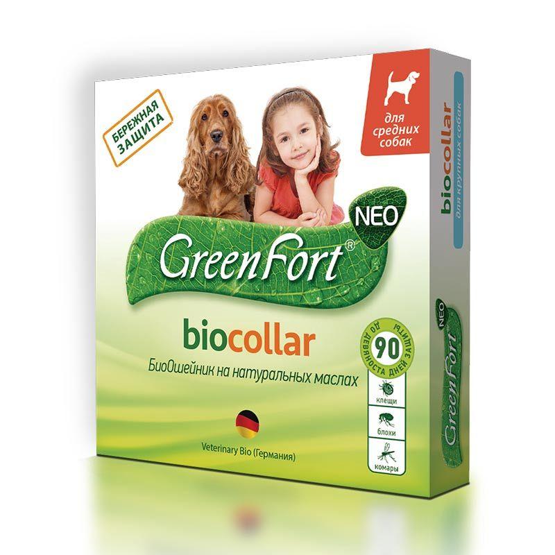 БиоОшейник Green Fort Neo biocollar от блох, клещей и комаров для средних собак 65см цена 2017
