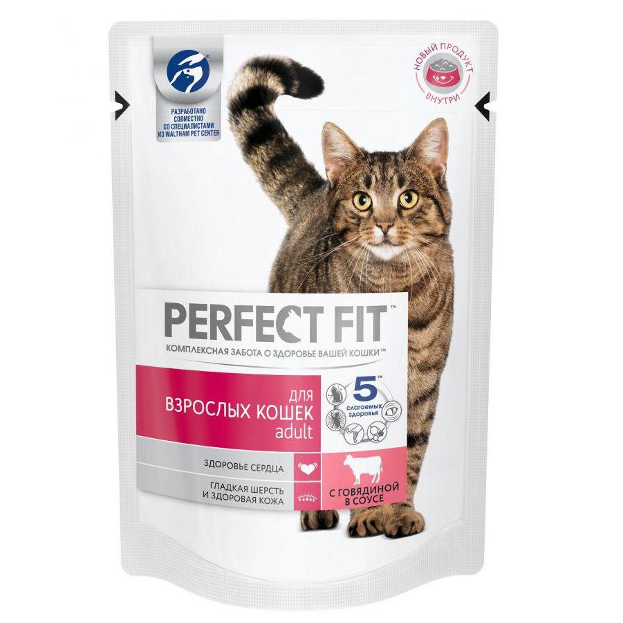 Корм для кошек PERFECT FIT говядина конс. пауч