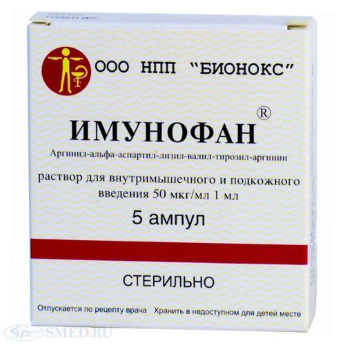 Лекарственный препарат для кошек и собак БИОНОКС Имунофан ампула 1мл