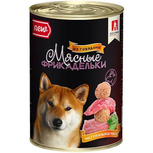 Корм для собак Зоогурман Фрикадельки говядина конс. фото