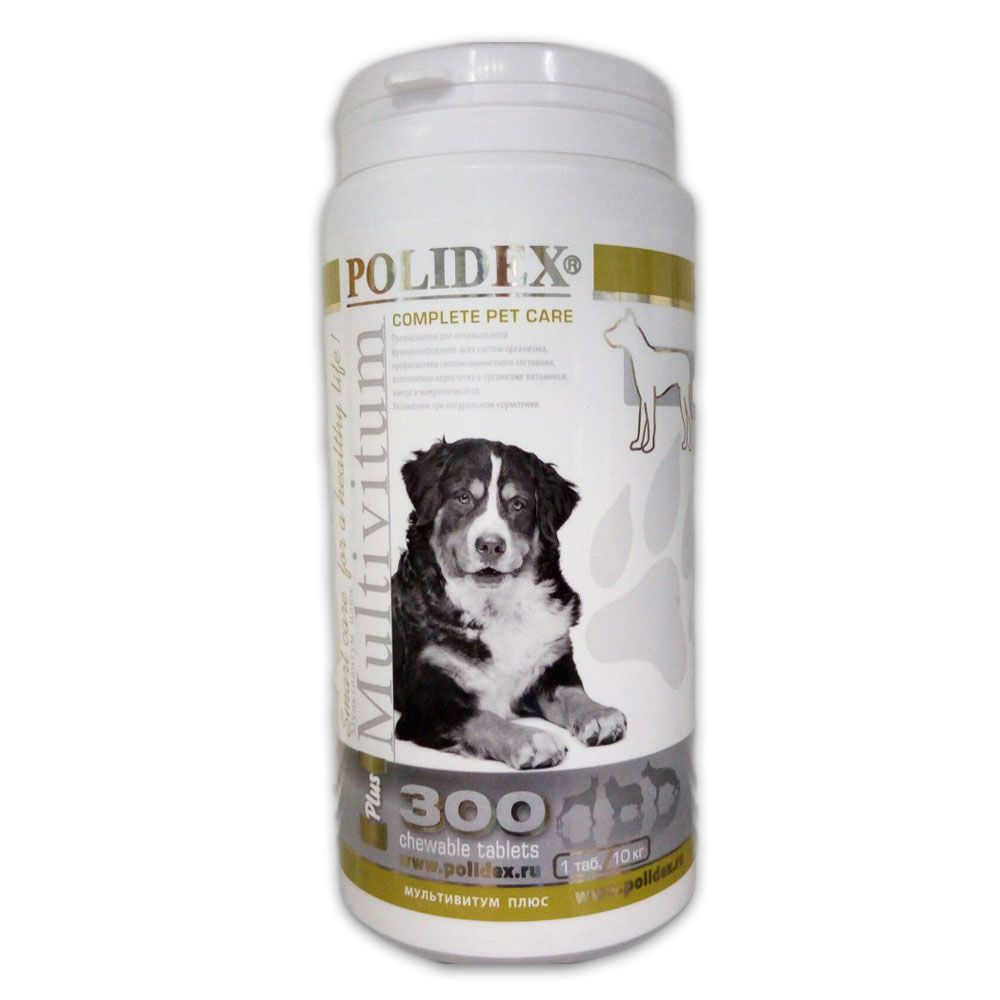 Таблетки POLIDEX Мультивитум Plus сбалансир.вит-минерал. подкормка, профилактика авитоминоза 300 таб