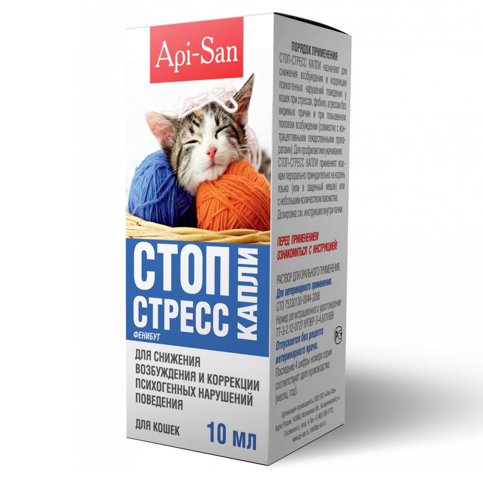 Препарат Api-San Стоп-Стресс для кошек капли 10мл оптив капли глазные 10мл