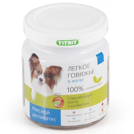 цена на Корм для собак TITBIT Легкое говяжье в желе (банка стекло) конс. 100г