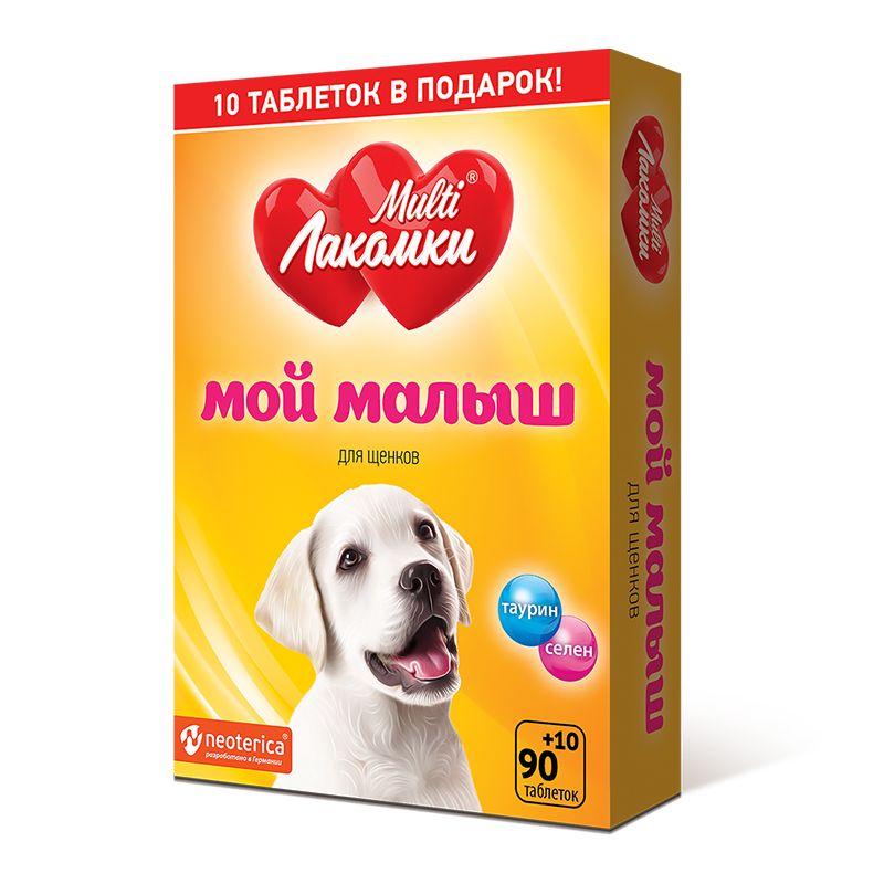 Кормовая добавка для щенков MultiЛакомки NEOTERICA Мой малыш таурин+селен 100таб