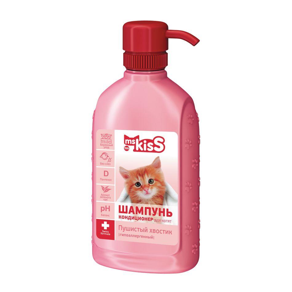 Шампунь-кондиционер Mr.Bruno MS.KISS Пушистый хвостик для котят 200мл