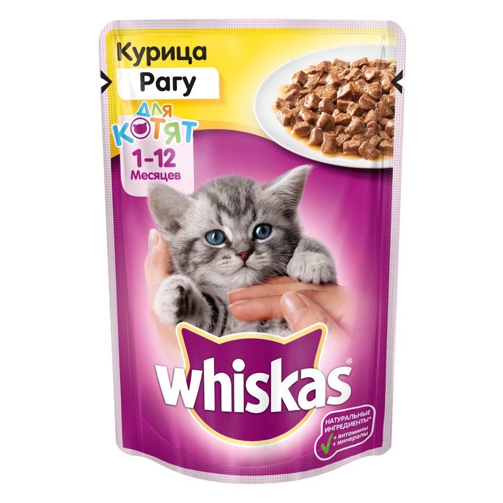 Корм для котят Whiskas курица рагу пауч 85г цена и фото