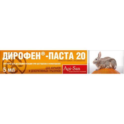 Антигельминтик Api-San Дирофен-паста для грызунов 5мл api san api san дирофен таблетки при нематозах и цестозах у котят и щенков 6 шт x 120 мг