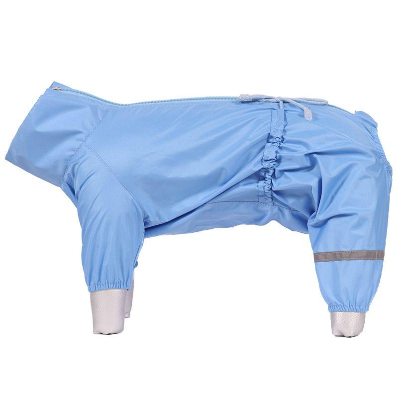 цена Дождевик для собак YORIKI Бирюза мальчик р-р XL 32см онлайн в 2017 году