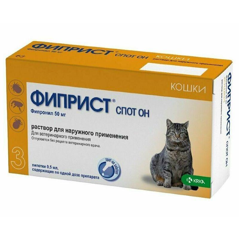 Капли для кошек KRKA Фиприст Спот Он от блох и клещей 50мг, 3 пипетки капли для кошек inspector тотал к от 8 до 15 килограмм от внеш и внутр паразитов
