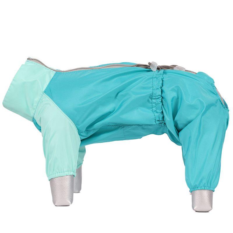 цена Дождевик для собак YORIKI Дабл ментол мальчик р-р XL 32см онлайн в 2017 году