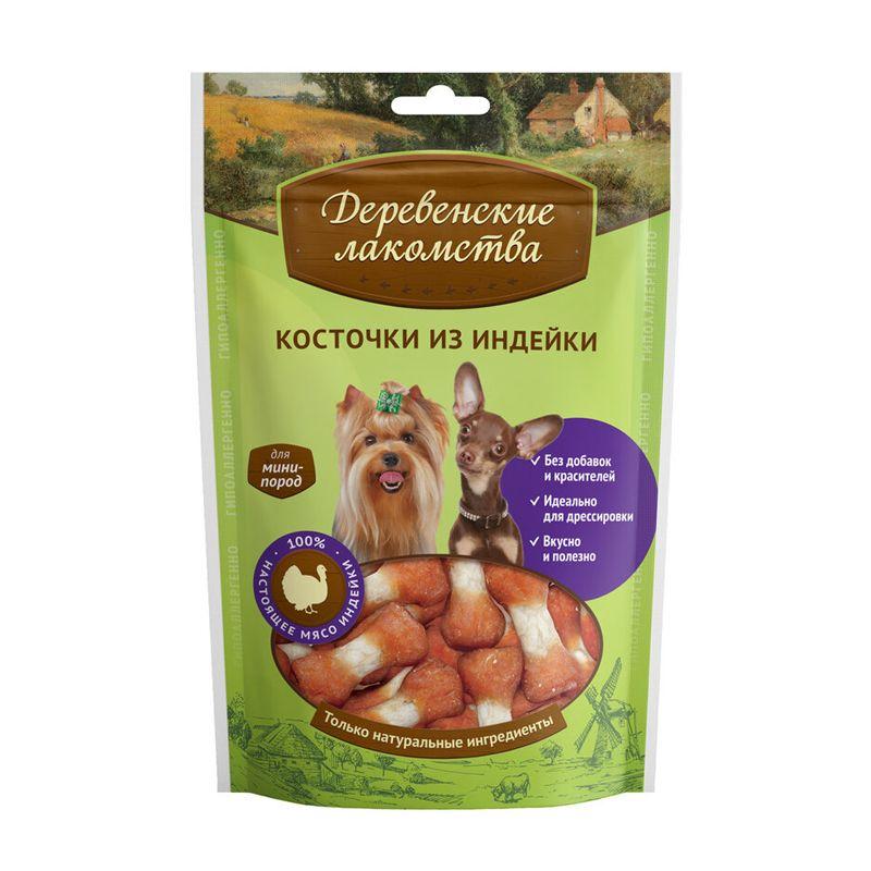 Лакомство для собак ДЕРЕВЕНСКИЕ ЛАКОМСТВА Косточки из индейки для мини пород 55г