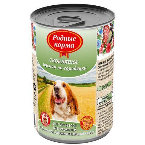 Корм для собак РОДНЫЕ КОРМА Скоблянка мясная по-городецки конс. 970г родные корма родные корма скоблянка мясная по городецки для собак 970 гр х 12 шт