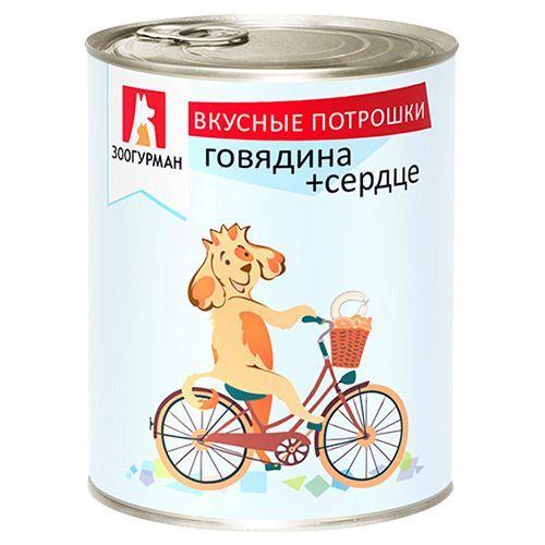 Корм для собак Зоогурман Вкусные потрошки говядина, сердце конс. 750г консервы зоогурман вкусные потрошки для щенков 350 г