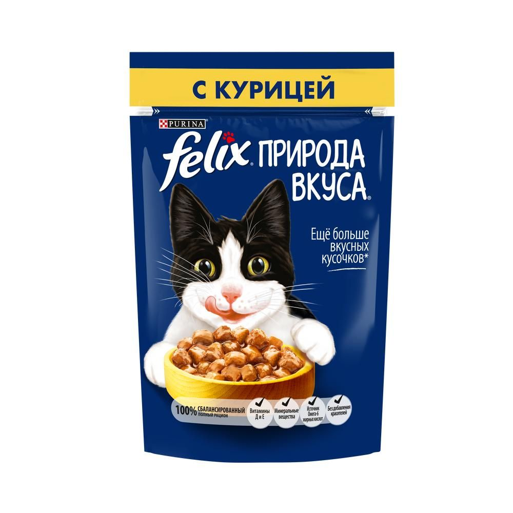 Корм для кошек FELIX природа вкуса Курица пауч 85г