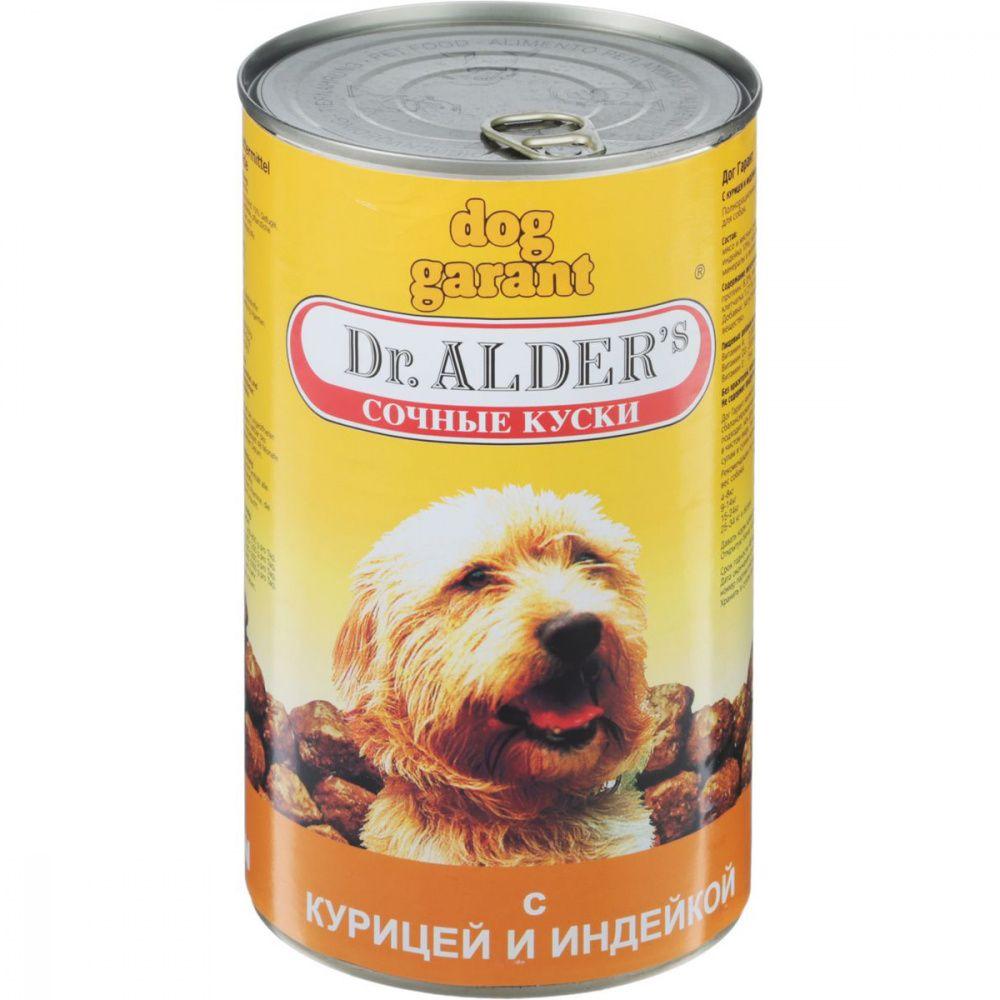 Корм для собак Dr. ALDER`s Дог Гарант сочные кусочки в соусе Курица, индейка конс. 1230г корм для собак dr alder s дог гарант сочные кусочки в соусе рубец сердце конс 1230г