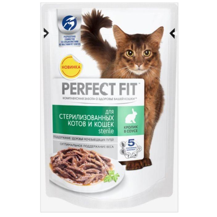 Корм для кошек PERFECT FIT для стерилизованных, кролик в соусе пауч.
