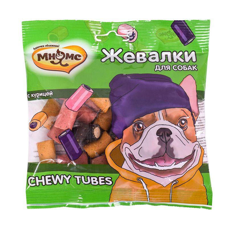 Лакомство для собак МНЯМС Жевалки Chewy Tubes с курицей 150г