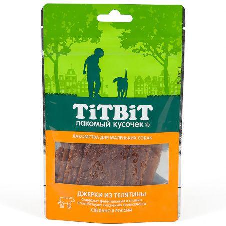 Лакомство для собак TITBIT Джерки из телятины для мелких пород 50г лакомство для собак titbit легкое телячье для мелких пород 50г