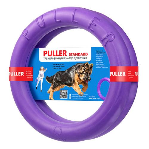 Игрушка для собак PULLER Тренировочный снаряд 28смх2шт
