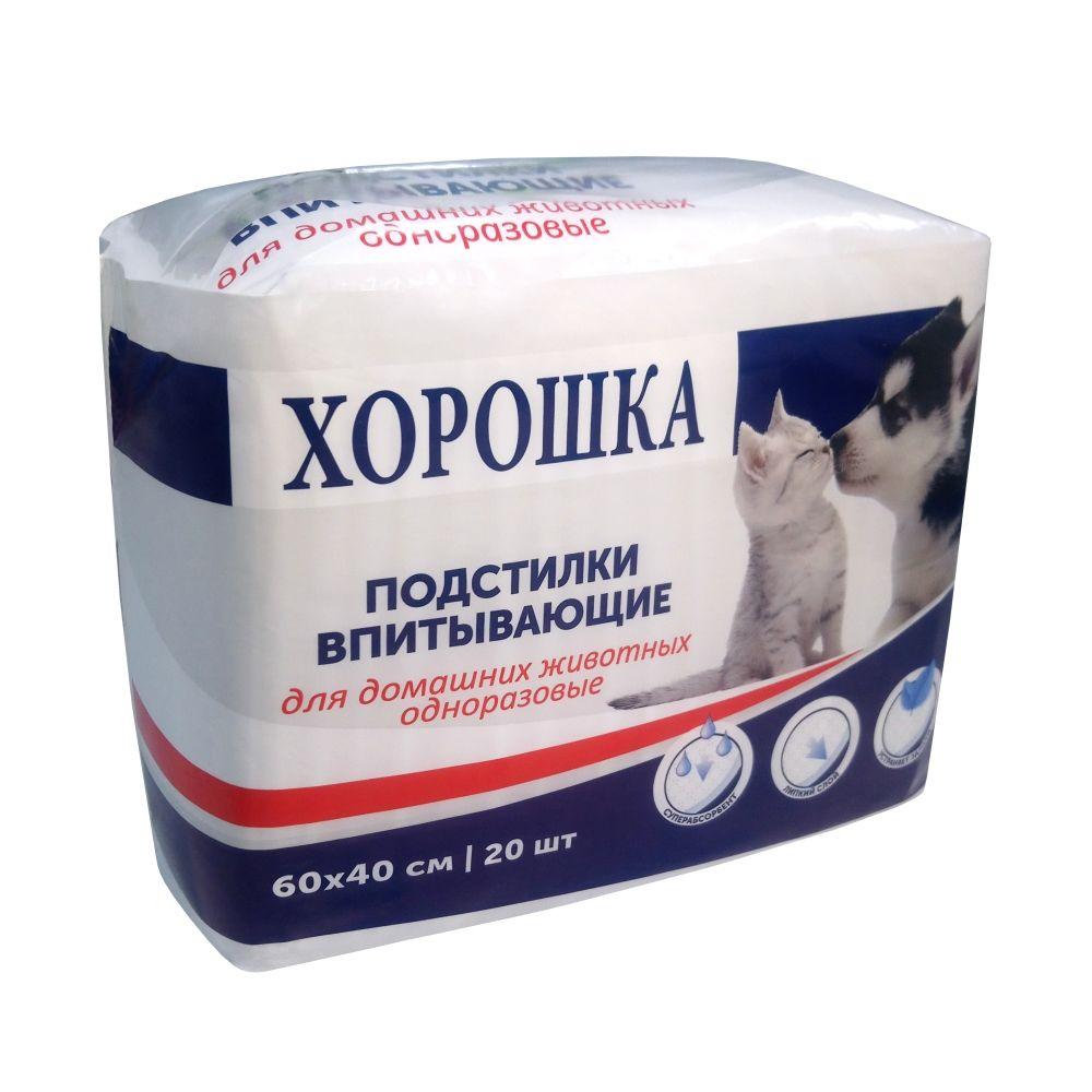 Фото - Подстилки для кошек и собак ХОРОШКА с суперабсорбентом и липким фиксирующим слоем 40х60см 20шт пеленки для кошек и собак хорошка с суперабсорбентом и липким фиксирующим слоем 60х90см 20шт