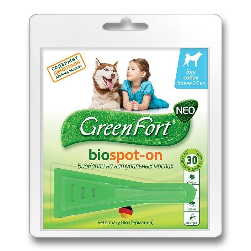 БиоКапли Green Fort Neo spot-on от блох и клещей для крупных собак более 25кг, 2,5мл лоферы spot on spot on sp023awgsr70