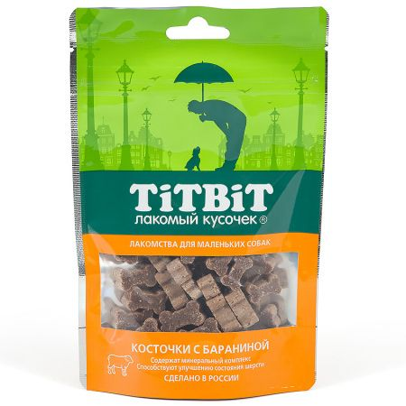 Лакомство для собак TITBIT Косточки с бараниной для мелких пород 50г цена