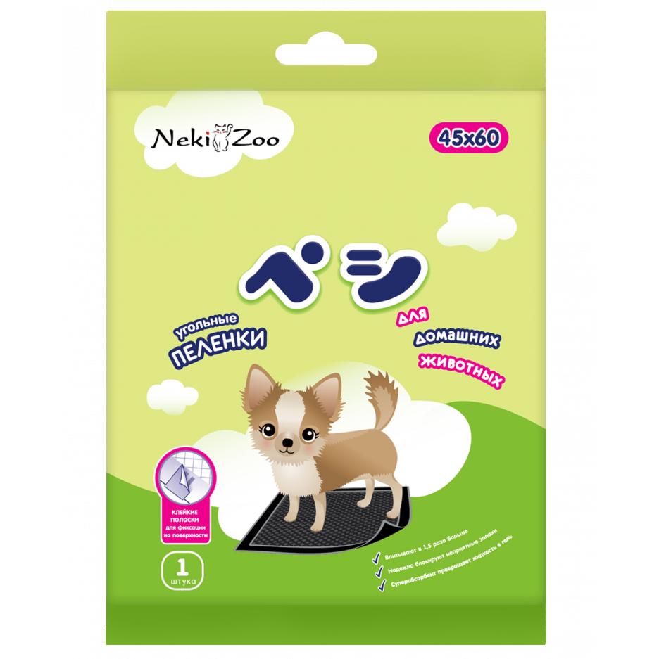 Пеленки Maneki NekiZoo гигиенические для домашних животных, впитыв., однораз., угольные, 45х60см 1шт
