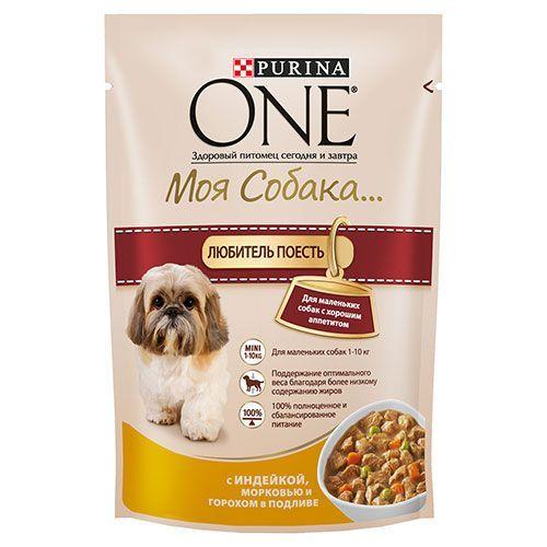 Корм для собак PURINA ONE Моя Собака индейка, морковь, горох, конс. пауч 100г
