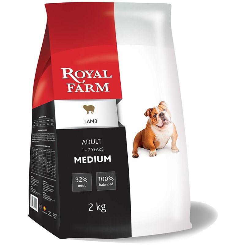 Корм для собак ROYAL FARM для средних пород, ягненок сух. 2кг корм для собак royal farm для супер мелких пород ягненок сух 500г