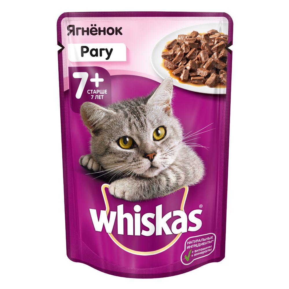 Корм для кошек Whiskas старше 8 лет ягненок рагу конс. 85г