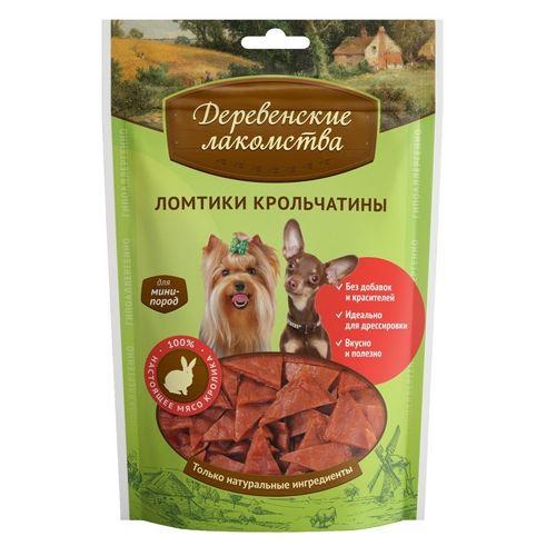 Лакомство для собак ДЕРЕВЕНСКИЕ ЛАКОМСТВА для мини-пород Ломтики крольчатины 65г горбуша асто малосоленая ломтики 150г